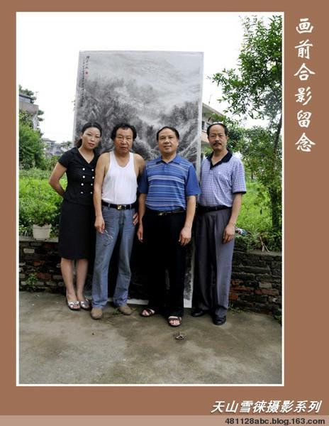 引用 [原创]走进著名山水画家刘建国先生的画室 - 阿礼 - 阿礼博客