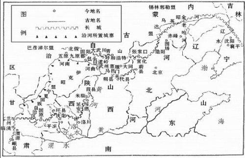 关于秦朝 之秦长城