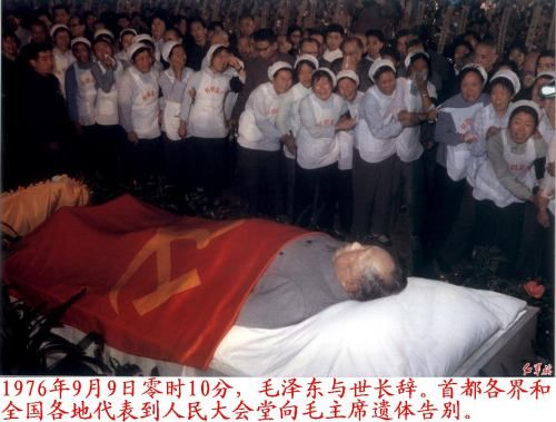 毛主席纪念堂的一条留言 - 工农兵 - 为人民服务