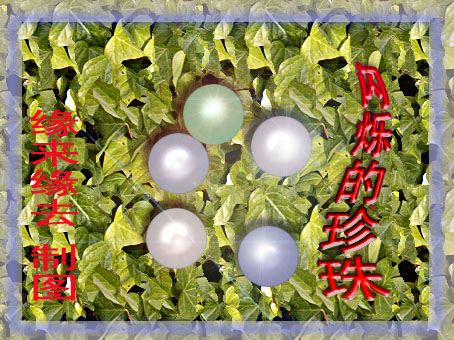 """""""缘分的天空""""网站个人作品汇集(5月8日新增版 - chen.chen.ho - chen.chen.ho的博客"""