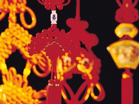 中国结  视频教程 - 夕阳无限好 - 夕阳无限好