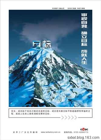 """【转载】""""正确的做事""""+""""高度、速度、力度""""=执行力 - 行走江河 - liuchengbin的博客"""