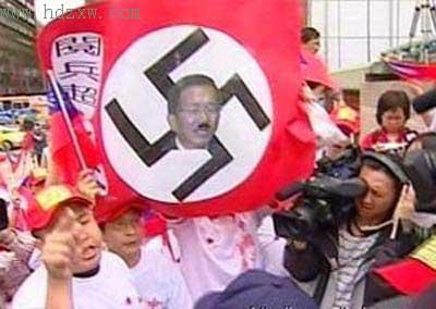 """引用 希特勒为何用""""卐""""作纳粹标志 - 主族天奴 - 赵晓强的博客"""