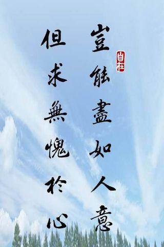 名言警句(书法) - 渝东蛟龙 - 白鹤翱翔  蛟龙搏浪
