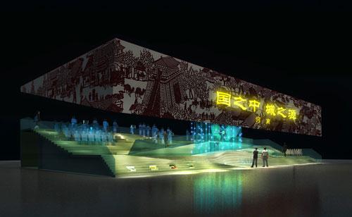 终于把世博会每个省的展馆弄完了 大家看看吧,哈哈 - 海南战友的日志 - 网易博客 - 慢三步的日志 - 网易博客 - gfx61 - gfx61的博客