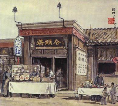 京城的小吃(一) - 卤煮 - 過年好