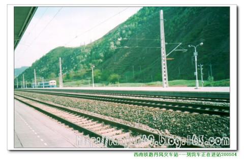 在商洛看商洛、丹凤火车站 - 古城钟声 - 戳来戳往^_^古城钟声的集邮博客