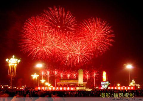 【原创】奥运之花不夜天 - caidan58 - 摄影师陆岩的博客