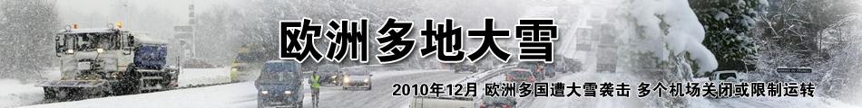 2010年12月31日 - rszx - 容山中学官方博客