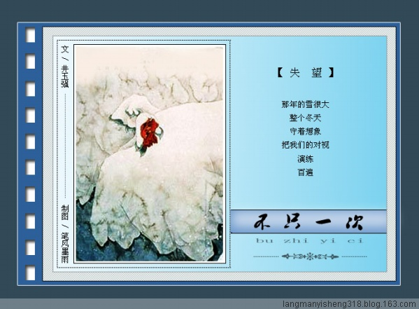 精美圖文欣賞68 - 唐老鴨(kenltx) - 唐老鴨(kenltx)的博客