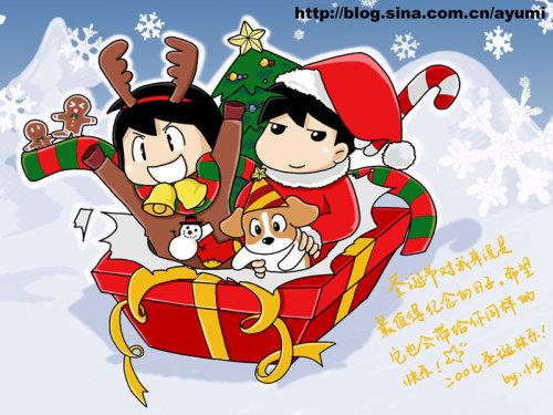 圣诞节桌布~ - 小步 - 小步漫画日记