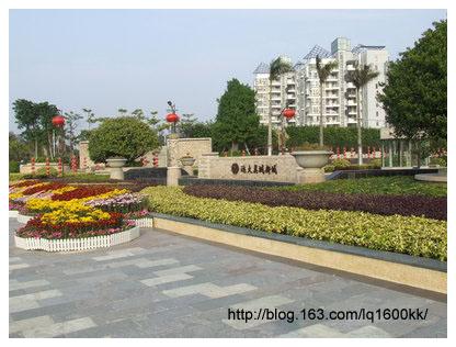 珠海·中山的景观大道(3) - lq -