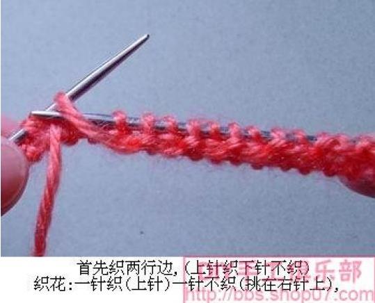 【引用】转载:城墙针!针法! - 香水百合的日志 - 网易博客 - 云飞扬 - 云飞扬的天空