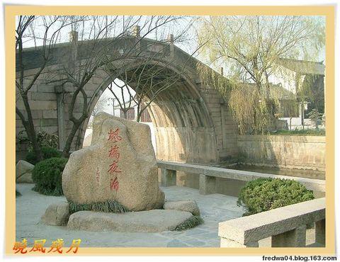 再見蘇州 - 曉風殘月 - 曉風殘月的博客