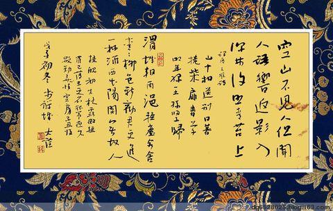 (原创书法)录王维诗三首 - 大诠 - 墨 痕 轩 大 诠 书 法 工 作 室