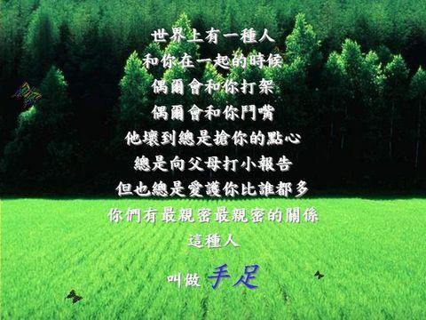 一生中值得珍惜的五种人 - 懿懿 - 懿阁yg22.com
