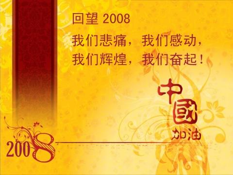 2009年1月1日 - 毛毛 - 毛毛的博客