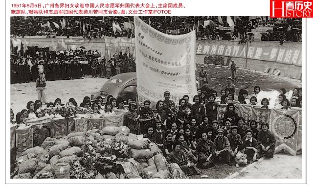 清明追忆系列-归国战俘 - 《看历史》 - 《看历史》原国家历史杂志