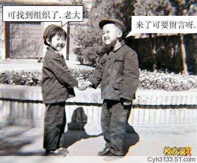 """浅谈""""信任"""" - cyh3133 - 清风"""