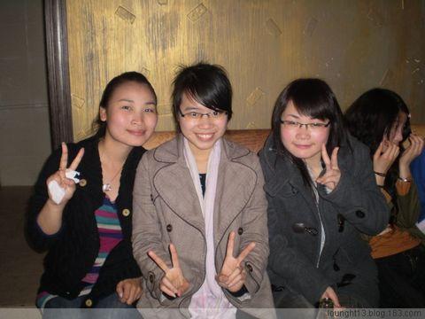 2月first day - lounght -