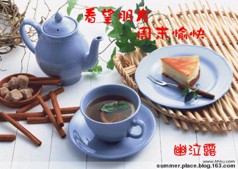 [收藏] 祝福问候图帖集锦《7》 - 巴陵散人 - 巴陵散人影室