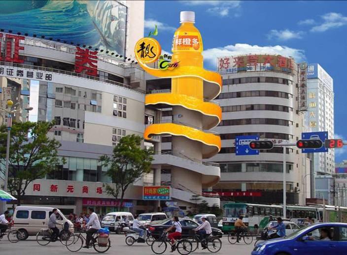 广告创意推动传播效果:中国工商报采访 摘要 - 陈亮企业品牌传播 - 营销咨询猛将 陈亮 陈亮