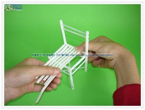 【引用】吸管椅子 - 风前横笛手工网 - 风前横笛手工网博客