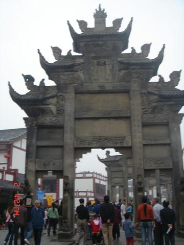 引用 中国石牌坊之乡(转) - 毛毛熊 - xuxiaochen1961的博客