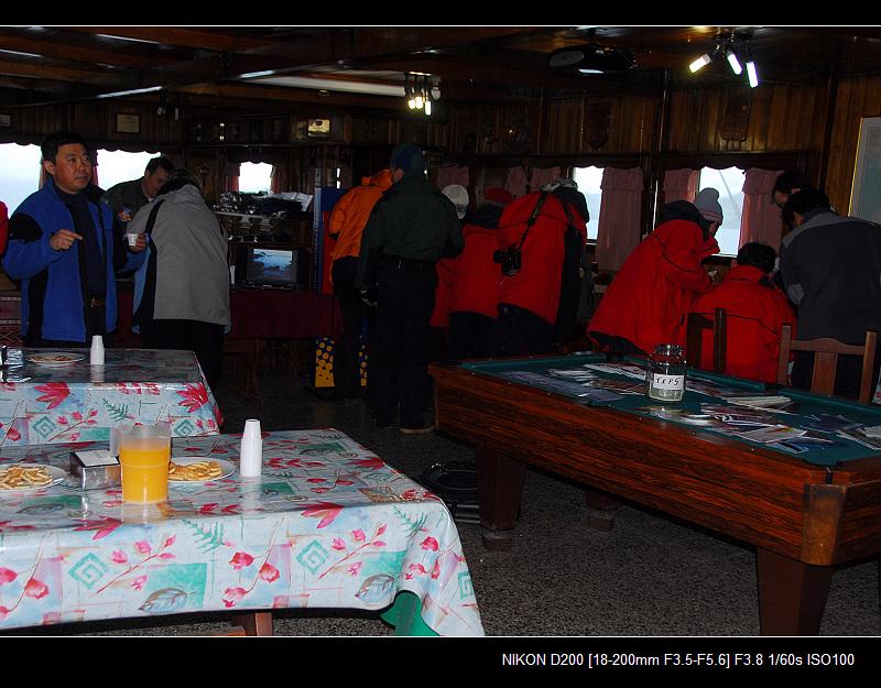 啊,南极(十六) - 西樱 - 走马观景