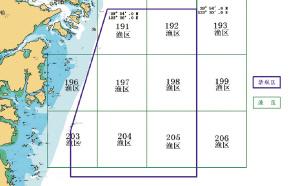 禁渔禁航区域