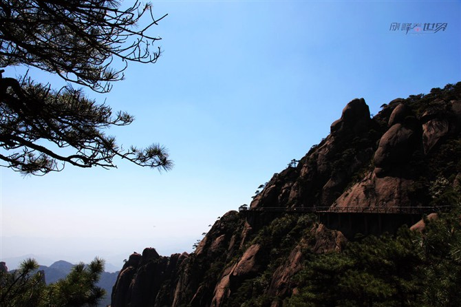 三清山山韵 - 刚峰先生 - 天涯横呤