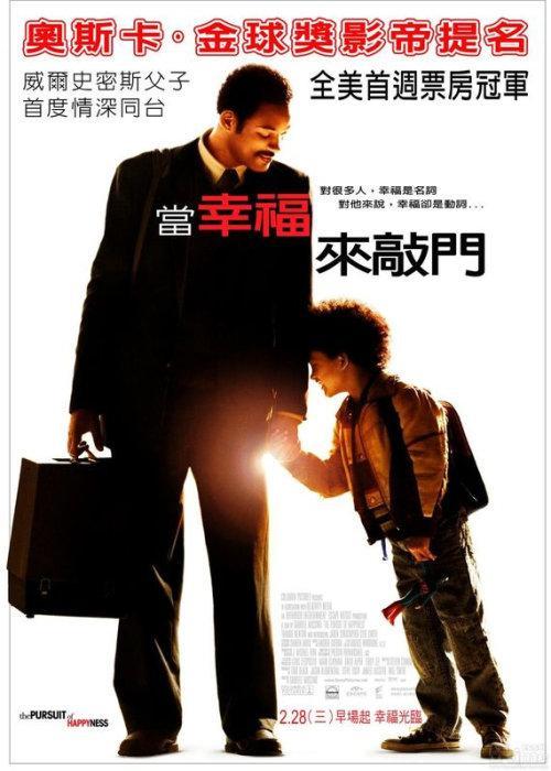 《当幸福来敲门》推荐的一部电影 - 曼殊沙华 - 黄粱晓梦