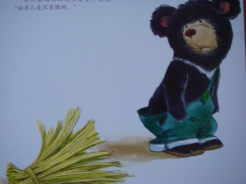 第二周早期阅读:稻草人(星期二) - *谷子麦子* - *谷子麦子*的博客