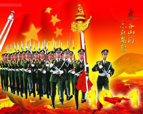 欢度国庆组图 - 蓝天 - 善待自己 尊严活着 健康是福 精彩晚年