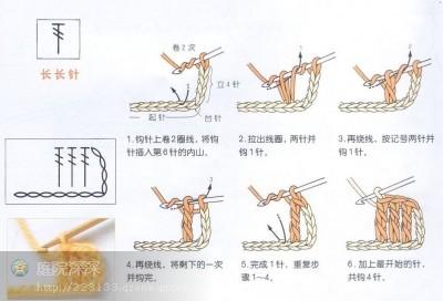快乐编织论坛漂亮的座垫 - 妞 - 断翅的蝴蝶