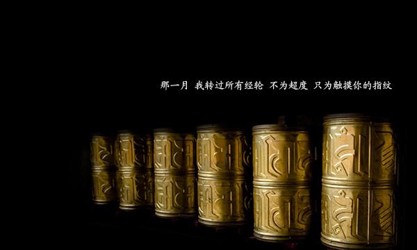 问佛-----六世达赖仓央嘉措的诗 - 金子 - 金碧辉煌—金子的豪宅