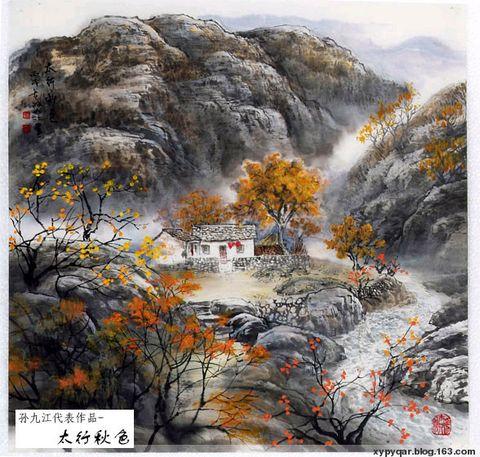 中国古代的和谐观 - 渝州书生 - 渝州书生