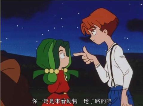 (转)童年回忆大募集 - 潘少 - Aetiy Pan-Blog
