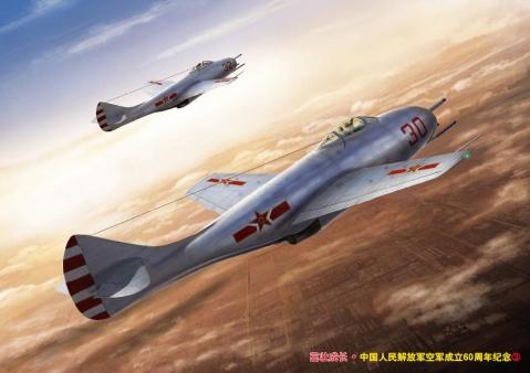 Dibujos de los primeros aviones de combate a reaccion