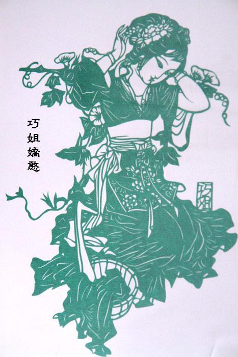红楼梦十二金钗.剪纸版 - 香儿 - xianger