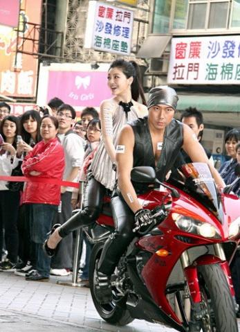 20090211 大S出席代言活动 化身重机骑士性感登场 - juby..☆..°.° - ☆.じ☆ve?°熙媛