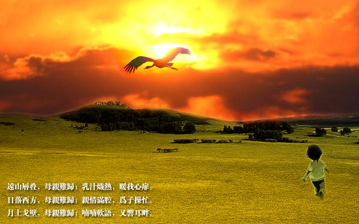 【驼羔之歌-童声版】(梧桐作品) - 听枫 - ·