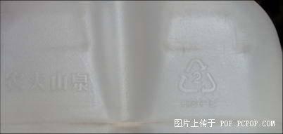 饮料瓶底部致命的秘密(你们一定要看!! ) - 甄甄的博客