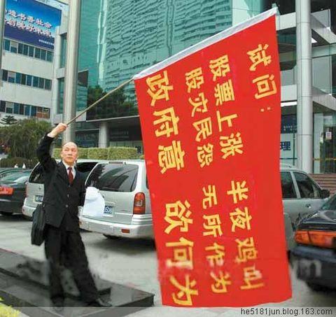 CCTV2就股市暴跌指責证监会【視頻、图片】 - 34号高地 - 34号高地