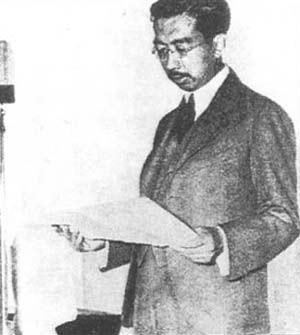 日本天皇裕仁宣布日本无条件投降