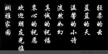 【娴雅收藏】→《贺娴雅家园》—(云中漫步/赠贴) - 娴雅 - .