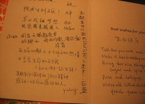 CLASSIC  INTERPRETATION - 姜乙乙 - Mythos und Wahrheit