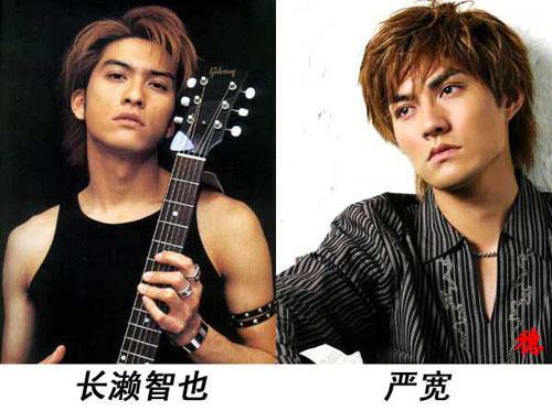 你看你看明星的脸 中日韩群星相似大比拼