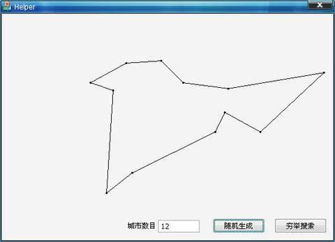 利用递归实现不定重数多重循环(附源代码) - 简单代码 - 简单代码