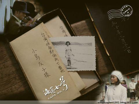 印象2009 之 海角七号 - 易江南 - 纪念,为了遗忘